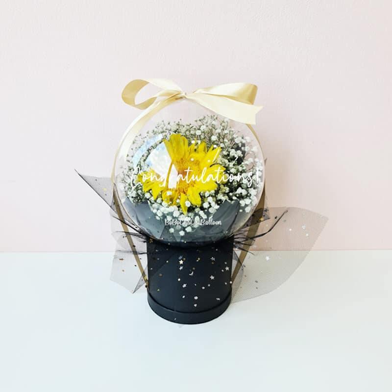 Sunflower Balloon Bloombox